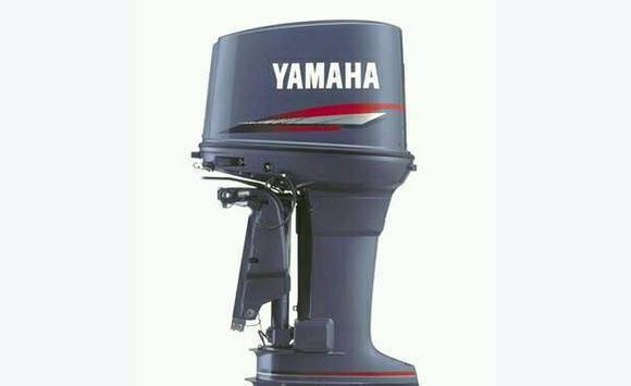 Yamaha outboard 200hp 2 stroke classified ad for Yamaha 30hp 2 stroke