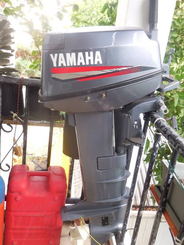25 hp 2 stroke yamaha outboard - Tenders - Trailers Saint Martin