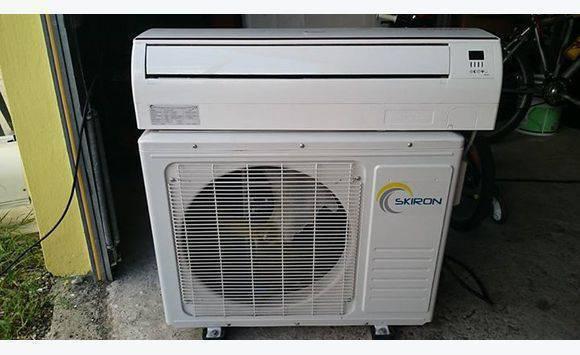 Climatiseur 1 an 12000 btu annonce lectrom nager baie for Climatiseur mural 12000 btu
