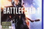 PS4 BATTLEFIELD1 game